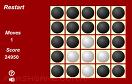 腦力黑白棋遊戲 / 腦力黑白棋 Game