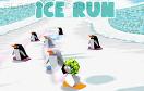 企鵝滑冰賽無敵版遊戲 / 企鵝滑冰賽無敵版 Game