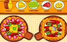 美味比薩大賽遊戲 / 美味比薩大賽 Game