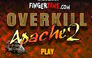 阿帕奇戰機2遊戲 / 阿帕奇戰機2 Game