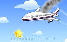 飛機事故遊戲 / 飛機事故 Game