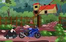 電單車不見了遊戲 / 電單車不見了 Game