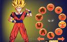龍珠換裝秀遊戲 / Goku Dress Up Game