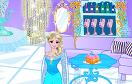 艾莎公主整理房間遊戲 / 艾莎公主整理房間 Game