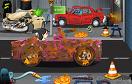 萬聖節汽車清潔遊戲 / 萬聖節汽車清潔 Game