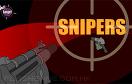反恐精英遊戲 / Snipers Game