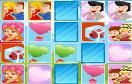 情人節記憶牌遊戲 / 情人節記憶牌 Game