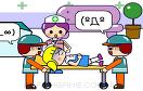 韓國急救中心中文版遊戲 / 韓國急救中心中文版 Game