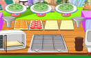 城市蛋糕店遊戲 / 城市蛋糕店 Game