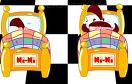 幼兒園餵寶寶遊戲 / 幼兒園餵寶寶 Game