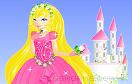 城堡公主新裝遊戲 / 城堡公主新裝 Game