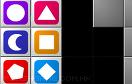 移動智力方塊2遊戲 / 移動智力方塊2 Game