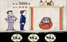 辦公室職員向上司行禮遊戲 / 辦公室職員向上司行禮 Game