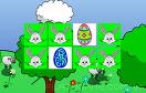 復活節彩蛋記憶卡片3遊戲 / 復活節彩蛋記憶卡片3 Game