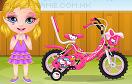芭比寶貝的單車遊戲 / 芭比寶貝的單車 Game