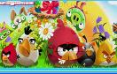 憤怒的小鳥找數字遊戲 / 憤怒的小鳥找數字 Game