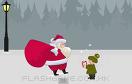聖誕節發禮物遊戲 / 聖誕節發禮物 Game