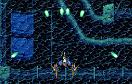 空戰英豪遊戲 / Nostradamus Game