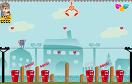 情人節郵遞服務遊戲 / 情人節郵遞服務 Game