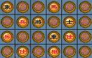 象不象象棋遊戲 / 象不象象棋 Game
