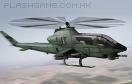 突擊直升機遊戲 / Heli Blitz Game