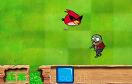 憤怒的小鳥大戰殭屍遊戲 / 憤怒的小鳥大戰殭屍 Game