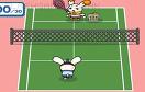 萌兔網球練習遊戲 / 萌兔網球練習 Game