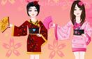 日本藝妓遊戲 / 日本藝妓 Game