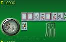西科麻雀遊戲 / 西科麻雀 Game