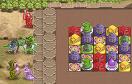 國王的守衛修改版遊戲 / Kings Guard Game