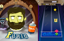 歐吉桑勁舞團遊戲 / Gillette Revolution Game