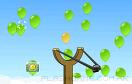 特種兵射氣球遊戲 / Airborne Pro Game