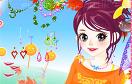 琪琪的裝扮遊戲 / Girl Dressup 4 Game
