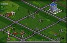 房地產大亨遊戲 / 房地產大亨 Game