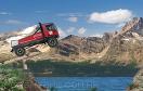 極限挑戰大卡車遊戲 / 極限挑戰大卡車 Game