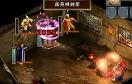 金庸群俠傳3宣傳版遊戲 / 金庸群俠傳3宣傳版 Game