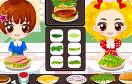 漢堡包王大賽遊戲 / 漢堡包王大賽 Game