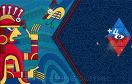 千年之眼的三角謎題遊戲 / 千年之眼的三角謎題 Game