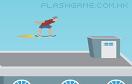 滑板男跑酷遊戲 / 滑板男跑酷 Game
