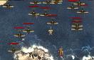 1945塔防遊戲 / 1945塔防 Game