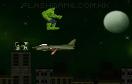 瘋狂的绿巨人遊戲 / 瘋狂的绿巨人 Game
