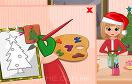 聖誕節偷偷懶遊戲 / 聖誕節偷偷懶 Game