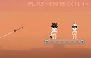 骷髏獵手增強修改版遊戲 / 骷髏獵手增強修改版 Game