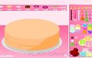 製作七彩蛋糕遊戲 / 製作七彩蛋糕 Game