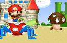 馬里奧城堡之戰遊戲 / 馬里奧城堡之戰 Game
