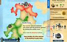 地圖戰爭遊戲 / 地圖戰爭 Game