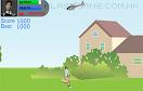 飛機惡作劇遊戲 / 飛機惡作劇 Game