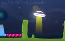 UFO救援行動遊戲 / UFO救援行動 Game