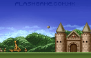 城堡粉碎機遊戲 / 城堡粉碎機 Game