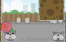 憤怒的貓咪選關版遊戲 / 憤怒的貓咪選關版 Game